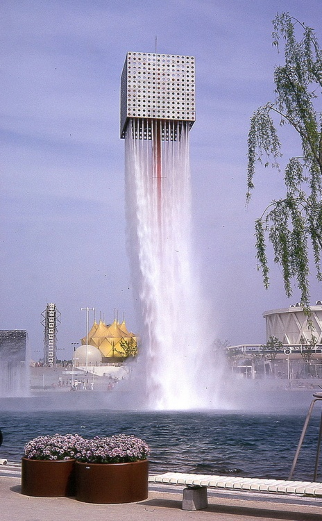 Fountain by Isamu Noguchi, Japan