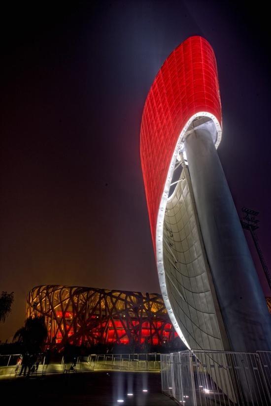 Amazing View at night,Beijing, China